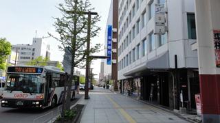 ヨネツボ北海道おおた行政書士事務所までのアクセス方法画像1