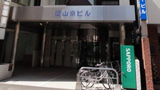 ヨネツボ北海道おおた行政書士事務所までのアクセス方法画像2